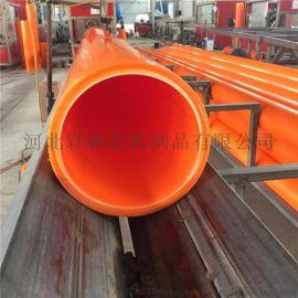 北京MPP电力管 高压电缆保护管 改性聚丙烯纯原料MPP穿线管