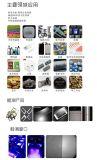 台州CCD視覺檢測設備 非標自動化設備