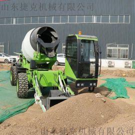 建筑工地混泥土搅拌车 自动上料搅拌运输一体车 捷克