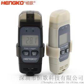 数字显示屏温湿度传感器 农业温湿度传感器