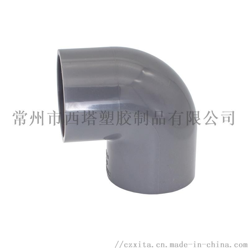 PVC90°彎頭 常州西塔塑膠 專業生產 規格齊全