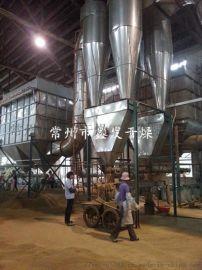 国内首创大豆膳食纤维干燥机