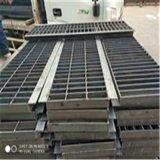 复合钢格栅板热镀锌钢格板热浸锌钢格栅
