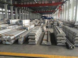 铝棒生产厂家 山东烟台铝棒价格查询