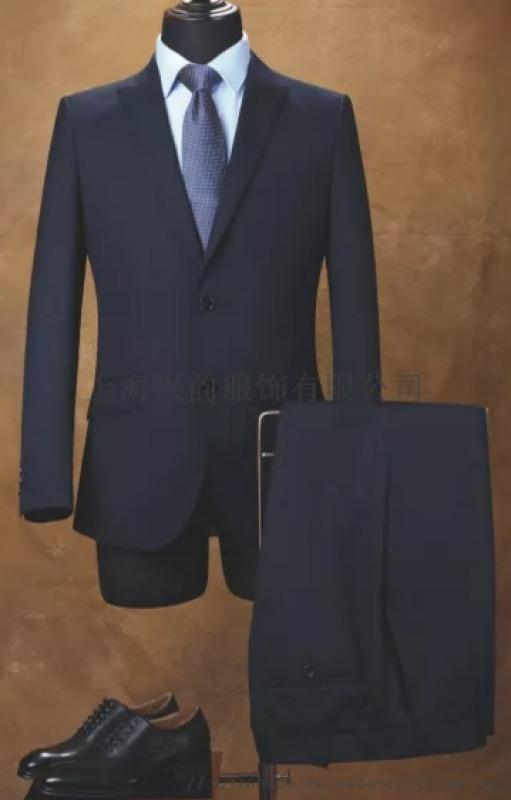 兴前服饰订做西服, 团购西服/办公室西服