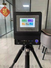 民用建筑大气采样仪GB50325