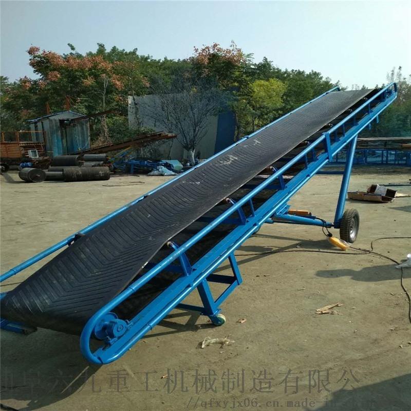 大豆裝車皮帶機 伸縮式皮帶機LJ1卸貨用輸送機