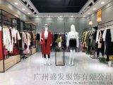 樂町杭州2019秋冬原創設計師女裝 品牌女裝折扣