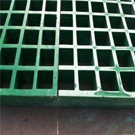 河南玻璃钢格栅厂供应于平台,电厂