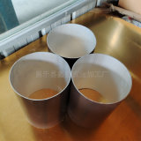 山東臨沂廠房用大口徑排水管 鋁合金雨水管下水管