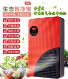 千壽康生態智淨寶HY55空氣淨化器果蔬潔淨儀廠家