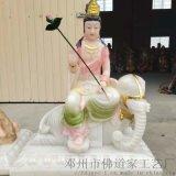 文殊菩薩佛像 佛教普賢菩薩佛像 觀音  士塑像