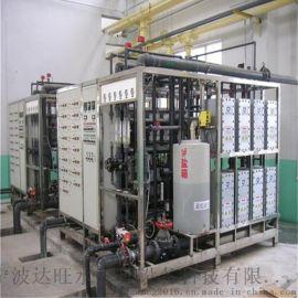 反渗透纯水机|工业净水器厂家|浙江达旺水处理公司