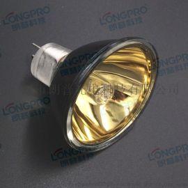 朗普LONGPRO小面积聚焦快速瞬间加热红外线灯泡