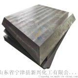 含硼聚乙烯辐射防护平移门板厂家
