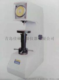 【全国联保】洛氏硬度计电动表面洛氏硬度计