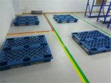 通遼塑料墊板_塑料墊板哪有批發