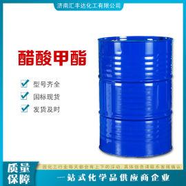 精醋酸甲酯 厂家 求购工业级醋酸甲酯