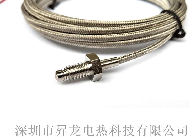 螺釘式熱電偶 螺釘式溫度卡口探頭感溫線