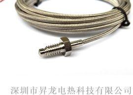 螺钉式热电偶 螺钉式温度卡口探头感温线