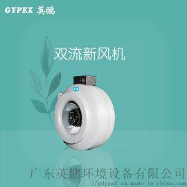深圳 圆形新风机 厂家直销