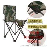 数码野战折叠椅行军专用折叠椅