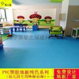 寒假pvc地板革卷材柳州胶地板塑料零甲醛防滑