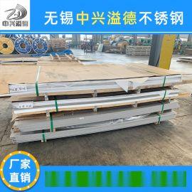 409L不锈钢板 超低碳不锈钢卷板 冷轧不锈钢板