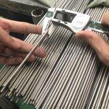 贵州小口径201不锈钢毛细小管4.0*0.3规格表