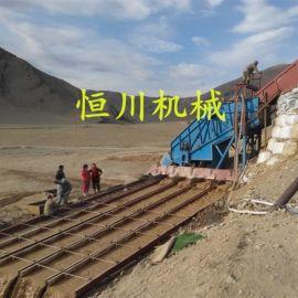 恒川机械生产的沙金选矿振动筛远销中外市场