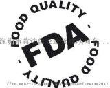 FDA验厂咨询QSR820认证质量管理  体系
