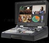 洋銘HS-1600T 4通道攜帶型移動錄播演播室