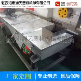 苏州厂家塑料颗粒直线振动筛杂机不锈钢方形筛选机供应