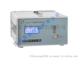 JNYQ-D-22型便携式露点仪分析仪