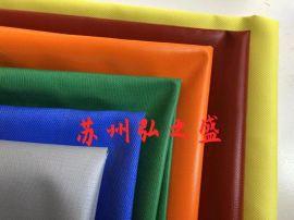 硅玻钛金防火布 耐高温抗老化挡烟密封垂帘布