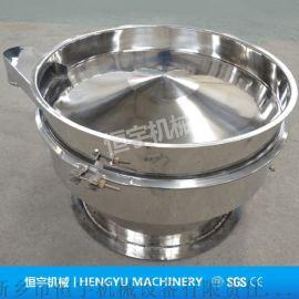 河南新乡机械振动筛厂家,环保密闭型震动筛分机