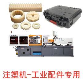 厂家直销德雄机械塑料配件  注塑机