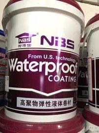 耐博仕楼面防水液体卷材直接喷涂简单施工