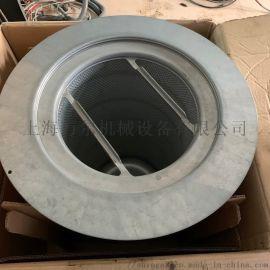 阿特拉斯油气分离器油分芯1630801299