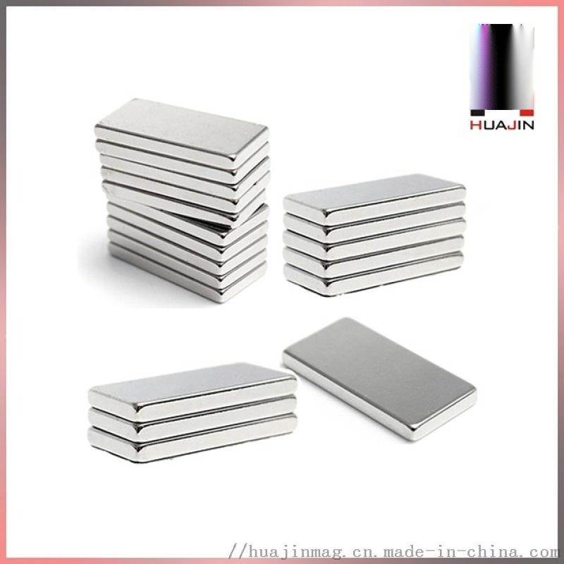 釹鐵硼強力磁鐵 南京電機強力方形磁鐵 強磁塊