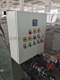 油水分离器箱体材质要求