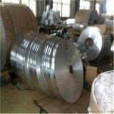 1070-O态拉伸铝带 宽度贴膜铝带 厂家直销