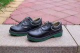 耐酸鹼安全防護鞋勞保鞋廠家