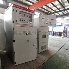 SPHMV-KY矿用一般型一体化高压固态软启动柜