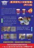 耐博专治锈固锈处理材料厂家