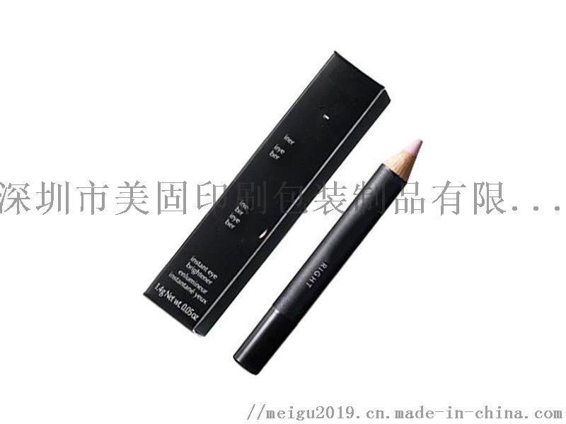 廣東深圳印刷廠定做化妝品工具包裝彩盒白卡盒紙盒