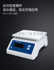 梅特勒托利多BPA121电子台秤 家用商用工业