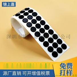 智慧音箱防水膜透氣7級防水