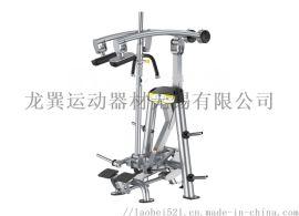 龙巽联动挂片专业组合免维护器械站立小腿训练器