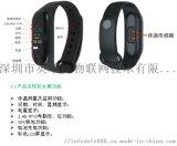 厂家直销实时体温监测手环电子标签